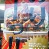 「ほっともっと」(高校前店)の「のり牛」(ご飯少なめ) 390円