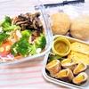 キノコ料理を食べて食物繊維UP!ダイエットサラダランチ弁当No.8
