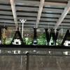 *台湾旅行1日目*