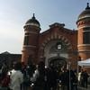 旧奈良監獄 奈良少年刑務所