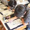 水墨画         Karigraphie  der 7Klasse