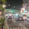 【massage Do destiny】夜の新宿~大久保~新大久保を散策