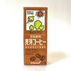 薄いコーヒー牛乳の味、キッコーマン豆乳飲料「麦芽コーヒー」