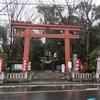 子宝祈願★相性の良い神社【世田谷八幡宮】