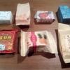 台湾土産定番 パイナップルケーキ7種類を全力食べ比べ  イチオシはこれだ!