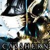 映画「CASSHERN」その1