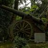 日露戦争の戦利品としてロシア製の大砲が奉納されている奈良県葛城市の笛吹神社