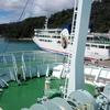 【島旅】伊平屋島旅行記 その2~運天港から伊平屋島へ~