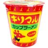 このカップ麺がうまい2020夏