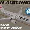PMDG737NGX用 日本航空(国内線、JEX仕様)B737-800 JA346J