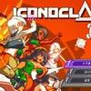 『Iconoclasts』の評価・感想。キャラを動かしているだけで気持ちいい!丁寧に作り込まれた上質な2Dアクションアドベンチャー