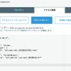 CloudFormationでS3バケットを作成してバケットポリシーを設定する