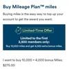 アラスカ航空マイル購入で40%ボーナスマイル!10000マイル購入で4000ボーナスマイルゲットしました!