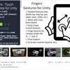 【作者セール】Fingers - Touch Gestures for Unity 円や稲妻、チェックマーク、文字X、★など認識できるジェスチャ機能と、モバイルの一般的な操作を搭載した大人気アセットが77%OFF