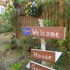 Welcome ! My Garden