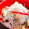 【ふるさと納税】静岡県焼津市から生しらすが到着!超美味しい!