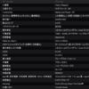 【雑記】2017-2018