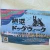 横浜ドッグウイーク Part1
