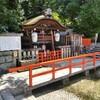 【京都】【御朱印】『みたらし社』『相生社』『雑太社』(『下鴨神社』)に行ってきました。 京都観光 京都旅行 国内旅行 御朱印集め 主婦ブログ