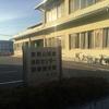 富山市立図書館東部分館