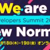 Developers Summit 2021 のブースでふりかえりの話をしてきました