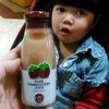 【今日の食卓】【激レア】田無ASTA地下輸入食品店ジュピターで、なんとマンゴスティン100%ジュースを特売~生まれて初めて見て飲んだ