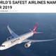 微妙に危険な「航空会社ランキング」&全航空会社の危険度一覧(2019年版)