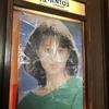 ハコイリ♡ムスメ プレミアムツアー Respect for おニャン子クラブ@横浜KENTO'S