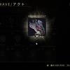 Warframe 日記8 Nightwave30達成!