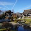 【ドイツで初詣】デュッセルドルフにある日本のお寺・惠光寺(恵光寺)