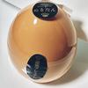 *やすらぎSweets処 めるたん* 名古屋コーチン卵プリン 濃密プレミアム 400円(税抜) 【愛知県名古屋市守山区】