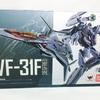 DX超合金 VF-31F ジークフリード