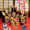 【〜3/10、竹田市】「第22回岡藩城下町雛まつり」開催