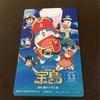 映画ドラえもん のび太の宝島を見に行きました。