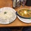 野毛町の「Kikuya Curry」でローストチキンカリー・スリランカ風
