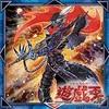 【魔弾】新規リンク含む魔弾デッキモンスター+サポート14枚まとめ【一覧】