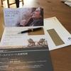 IHGリワーズクラブのゴールドエリートステータスのカードが届きました