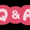【お肌のQ&A】獣になれない私たちは、美肌になれない私たちだった。~質問が多いモノを集めてみた編~《Q&Aパート1》