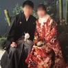 台日結婚!たった7日間で台湾行きを決意し結婚した話。