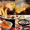 【オススメ5店】松原市・藤井寺市・富田林・南河内(大阪)にある鶏料理が人気のお店