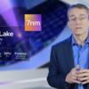 Intel、2023年にIntel 7nmで製造される初の消費者向けCPU「Meteor Lake」を発売することを明らかに ~ タイル構成で一部は外部に製造を委託する可能性