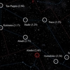 かつて存在した巨大星座アルゴ とも座編