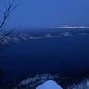冬山デビュー二発目!恵庭岳に行ってきました!………が