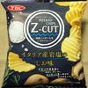 ヤマザキビスケット ポテトチップスZ-CUT イタリア産岩塩のしお味