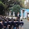 さきとり幼稚園の七五三詣