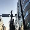 東京 麹町に大型サイネージ設置