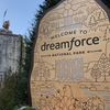SFDC:Dreamforce2019 - Day3 (11/21)