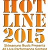 【HOTLINE2015】Vol.6 8/2(日)開催!