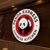 PANDA EXPRESS国内第1号店