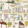 中秋節の神戸南京町へ月餅と餃子を買いに。